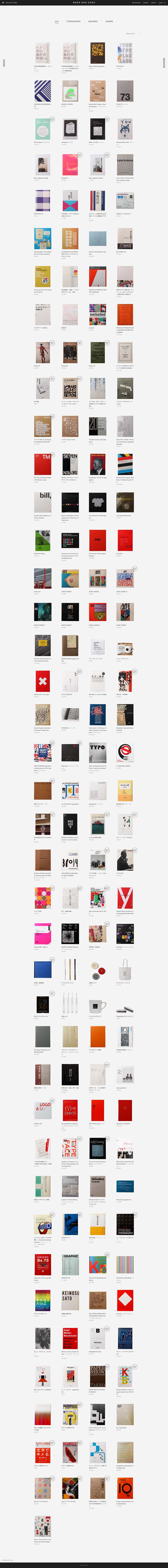 BOOK AND SONS ONLINE STORE