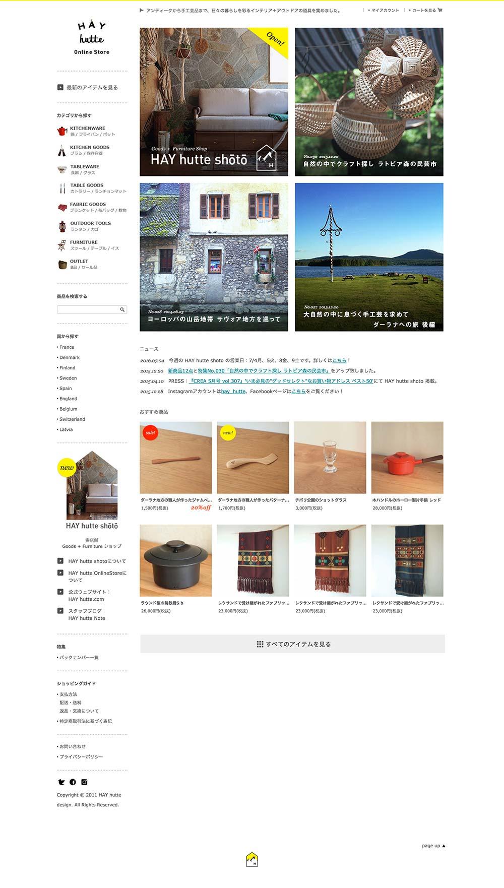 HAY hutte Online Store