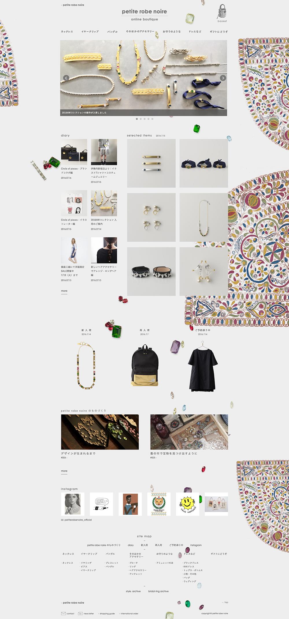 petite robe noire online boutique