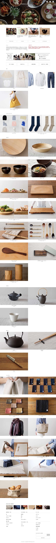 日本の職人と作る、素材を活かしたものづくりブランド Pint