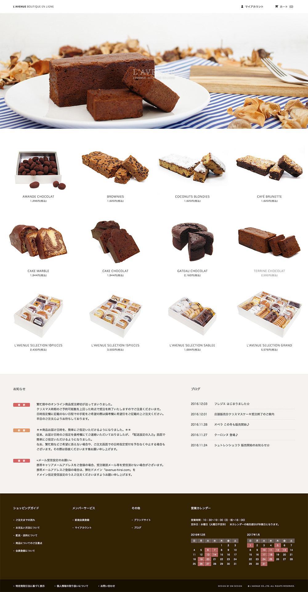 神戸北野の洋菓子・スイーツ・チョコレートのお店 L AVENUE(ラヴニュー)のオンラインショップ|L AVENUE Boutique En Ligne