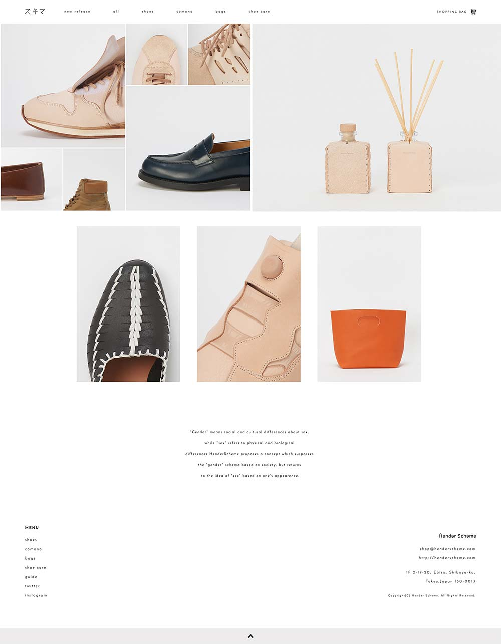 スキマ Hender Scheme OFFICIAL ONLINE SHOP