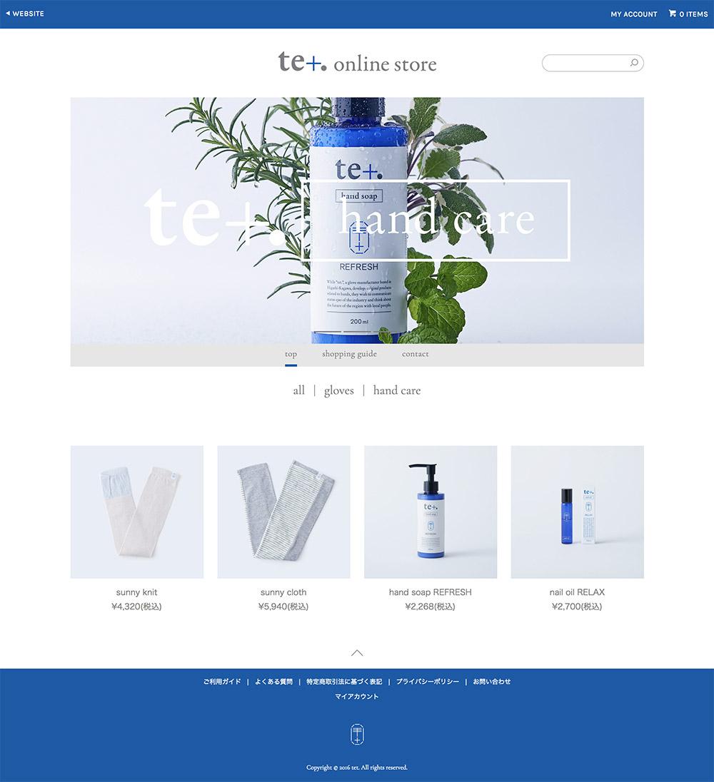 tet. online store